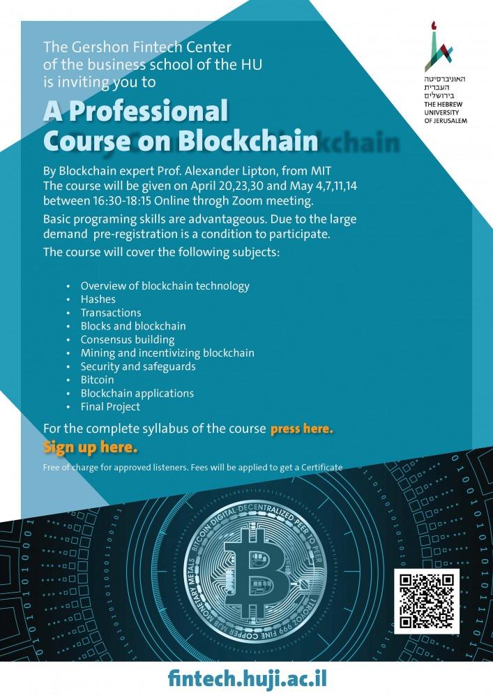 blockchain online