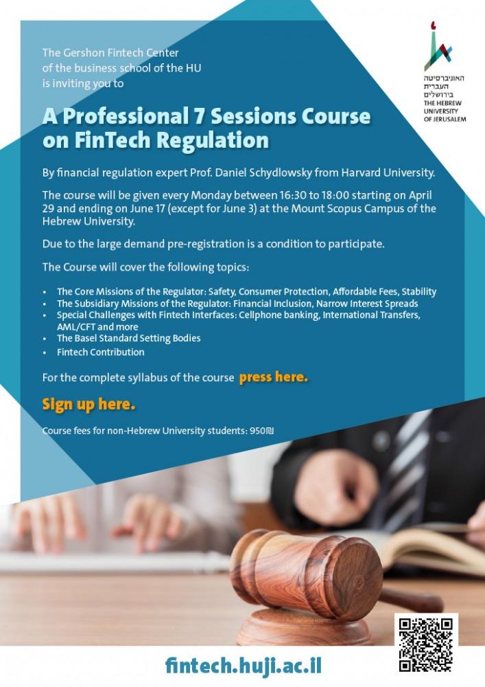 Fintech Regulation Course